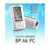 [Microlife] 마이크로라이트 팔뚝형 혈압계 BP A6 PC(혈압측정기)