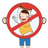 금연 캠페인 포토존