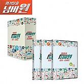 [DVD] KBS위기탈출넘버원 성교육및보건위생편[우수콘텐츠]