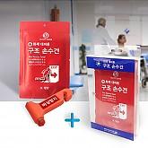 비상용품 2Plus (화재 대피용 구조손수건+휴대용 비상 망치)