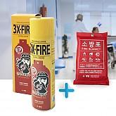 소방포 + 3X-FIRE소화기 (세트)