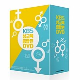 [DVD] KBS 성교육 종합편