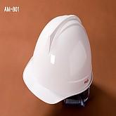 투구형 안전모 AM-801 /Safety Helmet