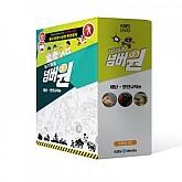[DVD] KBS위기탈출넘버원-재난,안전교육편 1집[우수콘텐츠]