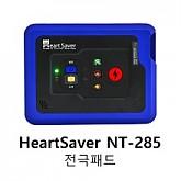 HeartSaver 전극패드