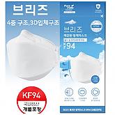 브리즈 KF94  미세황사마스크/ 방역용 마스크[대형,화이트]