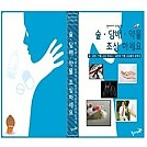 [DVD] 성폭력학교폭력예방프로그램(술담배약물조심하세요)