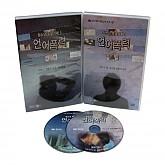 [DVD] EBS청소년특별기획3-언어폭력